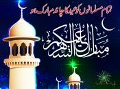 Ramadan Wallpaper 2014 Top HD wallpapers