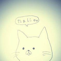 超簡単!バンダナ帽子 | 目標があるから頑張れる!ta-na*のブログ Shiga, Pikachu, Zodiac, Snoopy, Diy Crafts, Handmade, Fictional Characters, Pranks, Flowers