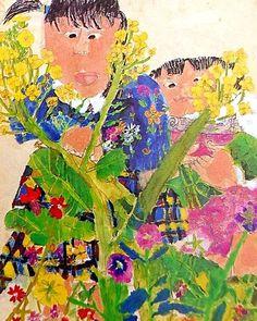 日本小学3年生の子の作品です。タイトル『色々な花と友だち 』。背丈に伸びた草花や画面いっぱいの色とりどりなお花からいい香りがしてきそうです。🌸🌹🌺🌻🌷︎ ☺If you follow @picasokko and submit your child's artwork with the hashtag #picasokko, it will be stored on the children's art website picasokko.com. 🙇♂️ Collecting your work once a day. Weekday in Japan time, around 11 am. And only the latest works can be gathered. 😍 @picasokkoをフォローのうえ、お子様の作品に「#picasokko」を付け投稿して頂ければ、子供用アートサイト「Picasokko」に作品を保存させて頂きます🙇♂️… Art Lessons For Kids, Projects For Kids, Art For Kids, Art Projects, Sweets Art, Kids Part, Painting For Kids, Elementary Art, Photo Illustration