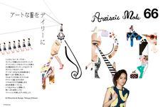 numero Fashion Web Design, Typography Layout, Japanese Design, Japan Fashion, Advertising Design, Editorial, Graphic Design, Japan Style, Inspiration