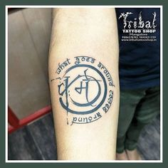 Do you believe in karma - what goes around comes around.? Different people have different perceptions about karma which takes it to a indistinct sphere.so you articulate it the way you've understood it. . . . . . #tribal #tattoo #tribaltattoo #tribaltattooshop #tribalmangaluru #tribalart #tribalmangalore #mangalore #manipal #igers #instalike #like4like #likeforlike #followforfollow #followforlike #tattooed #tattooideas #inking #inked #inkingideas #karma #karmatattoo #sphere #whatgoesaroundcomesa Feather Tattoos, Forearm Tattoos, Rose Tattoos, Body Art Tattoos, New Tattoos, Tattoos For Guys, Sleeve Tattoos, Tattoos For Women, Karma Tattoos