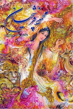 Google Image Result for http://cdn102.iofferphoto.com/img3/item/201/546/526/mahmoud-farshchian-select-paintings-in-persian-english-0fdd.jpg