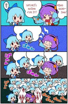 Photo Search: cirno | Know Your Meme