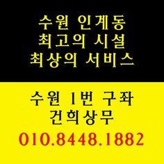 수원풀싸롱 인계동유흥 수원유흥 인계동풀싸롱