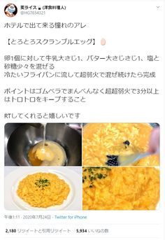 Diet Recipes, Cooking Recipes, Coffee Photos, Bento, Breakfast Recipes, Good Food, Food And Drink, Dishes, Baking