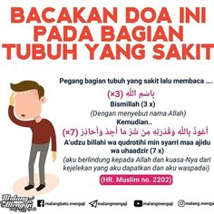May Allah give shifa Hijrah Islam, Doa Islam, Reminder Quotes, Self Reminder, Pray Quotes, Best Quotes, Islamic Inspirational Quotes, Islamic Quotes, Muslim Religion