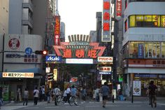 Shinsaibashi (心斎橋) is a must visit shopping area. It centers around Shinsaibashi-suji, a covered shopping street, that is north of Dōtonbori and parallel and east of Mido-suji street. Shinsaibashi is easily accessed via the subway.
