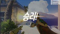 [소년시노비] 오버워치 빠른대전 2017.01.10
