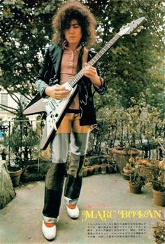 """""""I don't try to be a star. Some people are just special, marked with something. They know it about themselves."""" - Marc Bolan"""