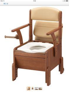 Wooden hidden toilet