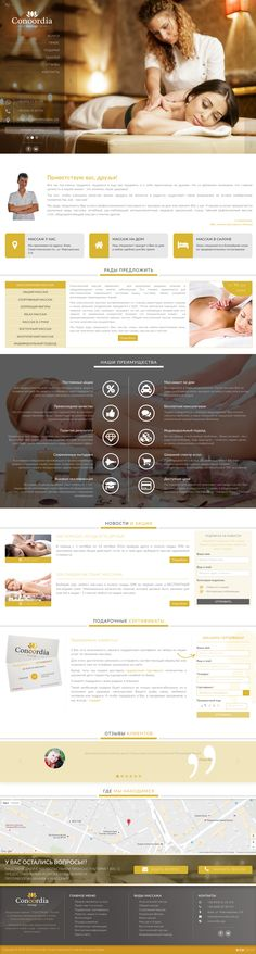 Promo-site for massage services «Concordia», Kiev.  Tags: #concordia, #webdesign, #webdesign, #massage, #promosite, #landing, #landingpage, #cover, #wdmg, #wdmgroup, #ukraine, #wdmgroupukraine, #design, #web, #website