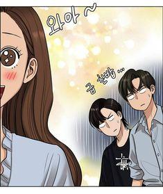 Webtoon, True Beauty, Cute Cartoon, Anime Art, Animation, Manga, Comics, Memes, Drawings