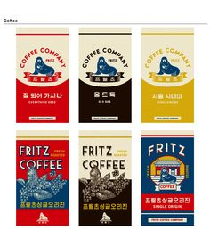 Fritz coffee company branding on behance Retro Packaging, Brand Packaging, Packaging Design, Web Design, Retro Design, Graphic Design Branding, Logo Design, Dm Poster, Image Clipart