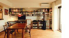 施工事例『Vorspiel』 | リノベーションは名古屋の一級建築士事務所アネストワン Dream House Interior, Room Interior, Interior Design, Style At Home, Home Room Design, House Design, Audio Room, Fashion Room, House Rooms