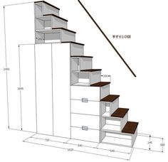 Understairs Storage InteriorDesignForHouse in 2020 Loft Staircase, Modern Staircase, Staircase Design, Space Saving Furniture, Furniture For Small Spaces, Diy Furniture, Tiny House Stairs, Home Building Design, Mobile Home Living