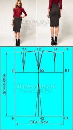 Sewing Pattern/Skirt
