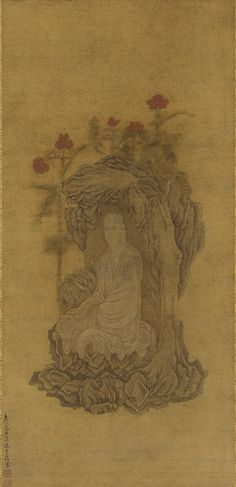 White-robed Kwan Yin (Goddess of Wisdom & Compassion), century - Wu Bin , (Chinese, ca. Chinese Drawings, Chinese Art, Historical Art, Guanyin, Buddhist Art, Abstract Drawings, Traditional Paintings, China Painting, Ancient Art