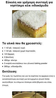 Powder, Baking, Face Powder, Bakken, Backen, Sweets, Pastries, Roast