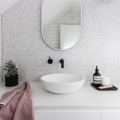 Designstuff offers a range of contemporary home decor including this beautiful Bjorn mirror in white by Middle of Nowhere. Shop now! Large Round Mirror, Small Mirrors, Oval Mirror, Black Mirror, Round Mirrors, Oval Bathroom Mirror, Mirrors In Bathrooms, Best Bathrooms, Bathroom Interior