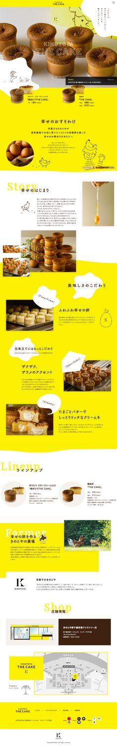 Food Web Design, Best Web Design, Ad Design, Graphic Design, Restaurant Website Design, Leaflet Design, Magazine Layout Design, Typography Layout, Food Packaging Design