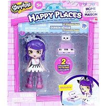 """Poupée Shopkins Happy Places - Melodine - Imports Dragon - Toys""""R""""Us"""