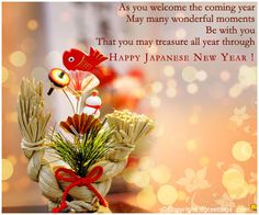 Dgreetings - Send this card to your near and dear ones on this japanese New Year.