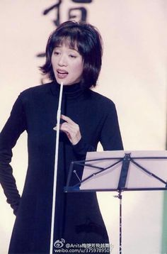 Anita Mui, Style Icons, Singer, Actresses, Fashion, Female Actresses, Moda, Fashion Styles, Fashion Illustrations