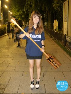 Shibuya River-girl Street Snap #23 Naoka, Jingu-dori Park