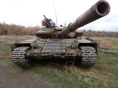 Тhe number of really captured tanks among Russian tanks illegally fighting on the territory of Ukraine T 64, Soviet Army, Armored Fighting Vehicle, World Of Tanks, Armored Vehicles, Warfare, Military Vehicles, Mammals, Universe