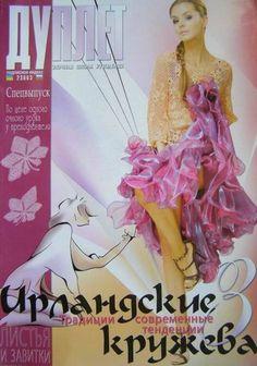 Wedding/coctail Irish lace 3 dress,skirt,top. made by Duplet Crochet School via DaWanda.com