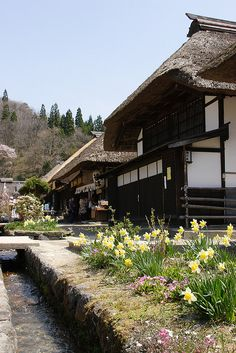 Ouchi-juku, Fukushima, Japan is famous for the numerous traditional thatched buildings from the Edo Period. 大内宿