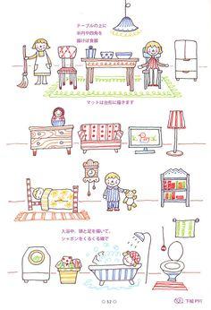 Creative Ball Pen Art 03 Japanese craft book by MeMeCraftwork Pen Doodles, Kawaii Doodles, Cute Doodles, Doodle Drawings, Doodle Art, Easy Drawings, Pen Drawings, Pen Illustration, Japanese Illustration