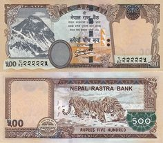 500 Rupees Nepal 2012