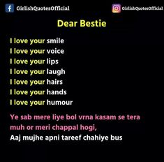 Jis din wo Bolegi, my reaction is 😳😳😳 Sarcastic Quotes Witty, Funny Quotes, Guy Friendship Quotes, Funny Friendship, Flirty Funny, Dear Diary Quotes, Simple Love Quotes, Ego Quotes, Best Friend Poems