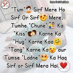 27 Best true love images in 2019 | Hindi qoutes, Quotations