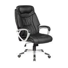 Leather Ergonomic Office Chair found this at an amazing price on Amazon.