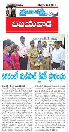 Manipal Super Speciality hospital provides best health care and trauma care services in Vijayawada. Ranks one of the top hospitals in India with multi patient care services serving globally