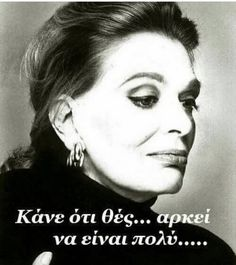 "vivian on Twitter: ""👌👌… "" Inspiring Quotes About Life, Inspirational Quotes, Motivational, Beautiful Mind, Greek Quotes, Famous Quotes, Strong Women, Picture Video, Wise Words"