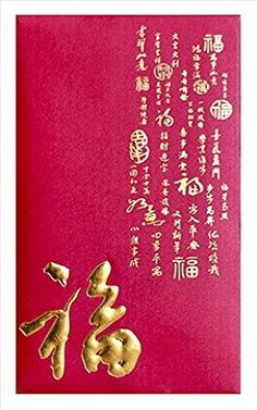 Great for Chinese New Year, weddings, gifts, and other special occasions. Chinese New Year Gifts, Red Packet, Wedding Gifts, Special Occasion, Weddings, Happy, Wedding Day Gifts, Wedding Favors, Wedding