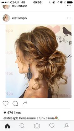 10 Pretty Messy Updos for Long Hair: Updo Hairstyles 2019 ...