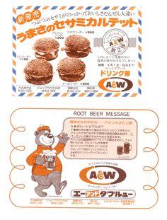 A & W沖縄アーカイブスVOL.8 A & W沖縄(現会長 平良幸雄)正式にエリア・フランチャイザーになった1973年から直営店の出店を加速し、同時にフランチャイザーの募集を開始しました。 1973年3店舗、'74年1店舗、'75年4店舗、'76年3店舗、'77年2店舗とこの5年間で直営6店舗、FC7店舗の合計13店舗を集中的に出店しました。これは沖縄県に限定されていたことを考えれば、この出展数は大きな数字といえます。 このころ1976年2月にマクドナルドがFC第1号店として牧港店を開店、さらに10月にはモスバーガーが進出し、沖縄のファーストフードの競争環境は大きく変化しました。 A & W沖縄は当時積極的な店舗展開だけでなく、主要食材の安定供給を図りました。当時のイバノ商会に出資しパティ調達、香港ベーカリーを買収し、バンズの調達も可能になりました。これらによってA & W沖縄は主要食材の自社生産を可能にしたわけです。 しかし、マクドナルド・モスバーガー等との競争はこれより始まり激動の時代を迎えることになります。 次回のA & W沖縄アーカイブスをお楽しみに♪