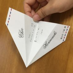 紙ひこうき席札の作り方18