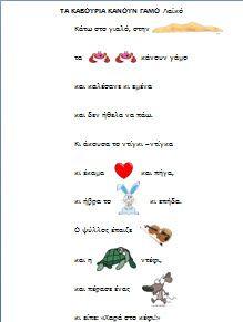Kindergarten, Poems, Education, Reading, Cards, Poetry, Kindergartens, Verses, Reading Books