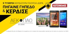 Πρωτοχρονιάτικα δώρα για τους φιλάθλους της ΑΕΚ στον αγώνα με τον ΠΑΟ (03/01/2016) προσφορά από τον Κωτσόβολο.