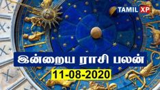 #horoscope #tamil #today #astrology #Tuesday