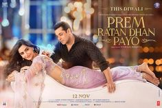 Prem Ratan Dhan Payo is upcoming movie of Salman Khan. We are going to share Prem Ratan Dhan Payo teaser poster with you. Here you find new look of Salman khan in Prem Ratan Dhan Payo movie. Bollywood Designer Sarees, Bollywood Saree, Bollywood News, Bollywood Funny, Bollywood Images, Indian Bollywood, 2015 Movies, Latest Movies, Salman Khan