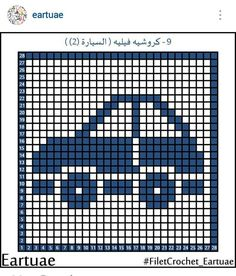 Baby blanchet with transportat Filet Crochet, Crochet Car, Crochet Blocks, Crochet Diagram, Crochet Squares, Crochet Doilies, Crochet Stitches, Cross Stitch Baby, Cross Stitch Embroidery