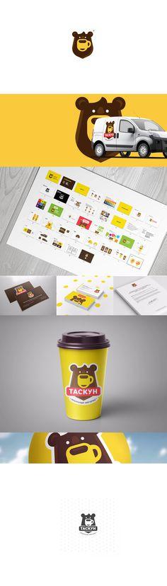 Branding, Graphic Design, Brand Identity, Branding Design, Brand Management