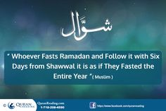 The significance of Ramadan is indescribable by words. We have gathered a bunch of words to give you some ideas about actual significance of fasting in Islam. Dua For Ramadan, Islam Ramadan, Tahajjud Prayer, Sunnah Prayers, Bad Translations, Islamic Events, Islam Online, Hadith Of The Day, Help The Poor