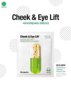 Dr.Jart+ Dermask Spot Jet Cheek & Eye Lift Sheet mask 2pcs 1 Pack K-Beauty #Drjart